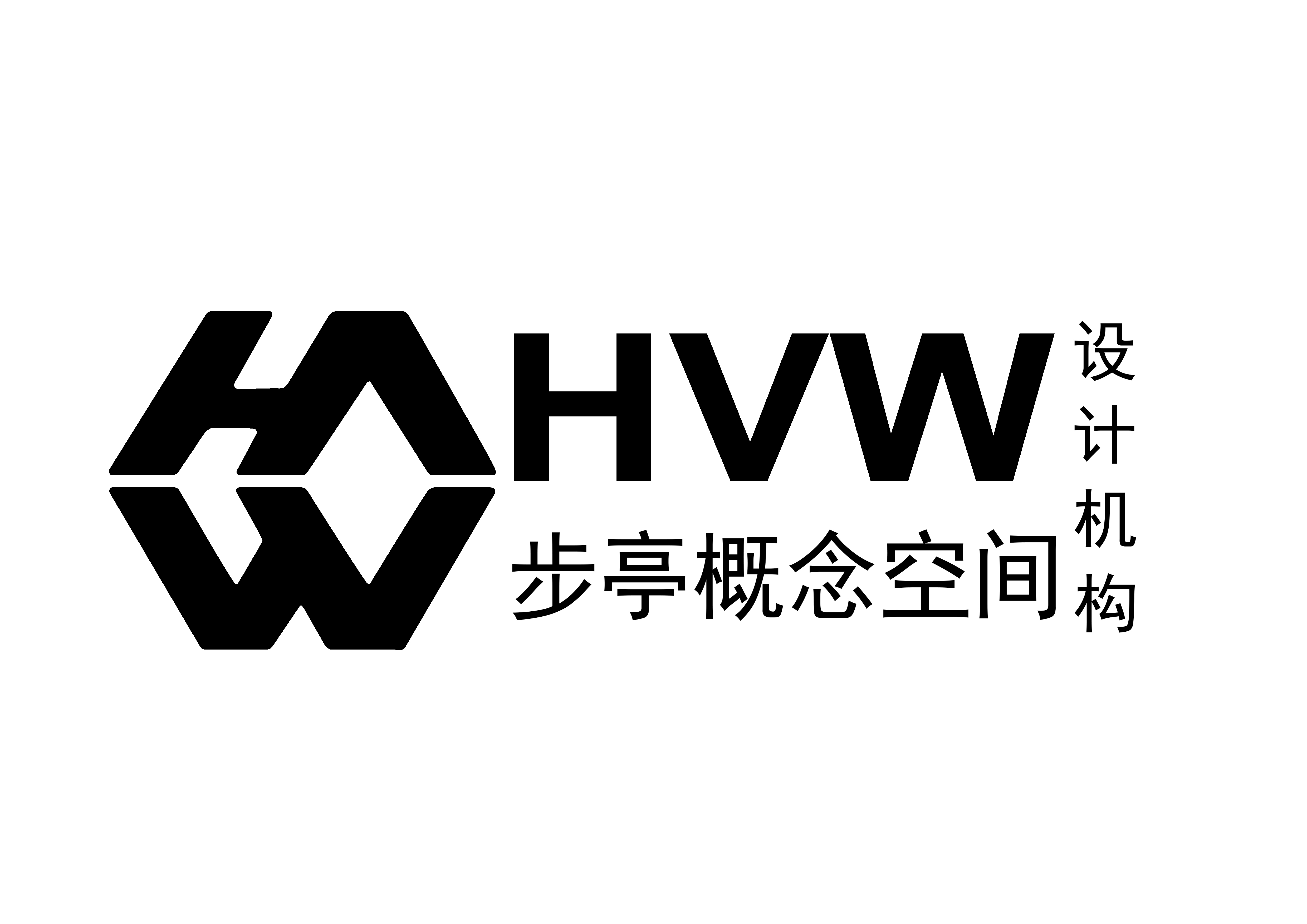 重庆步亭概念装饰设计工程有限公司