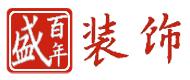 惠州市盛百年装饰石材工程有限公司