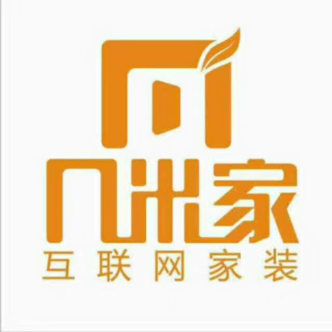 萍乡市几米家装饰有限公司