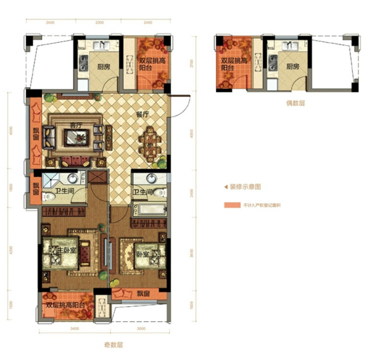 昆仑玉府(昆仑华府)  B1户型89㎡ 二房二厅-2室2厅.jpg