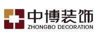 杭州中博装饰集团合肥分公司