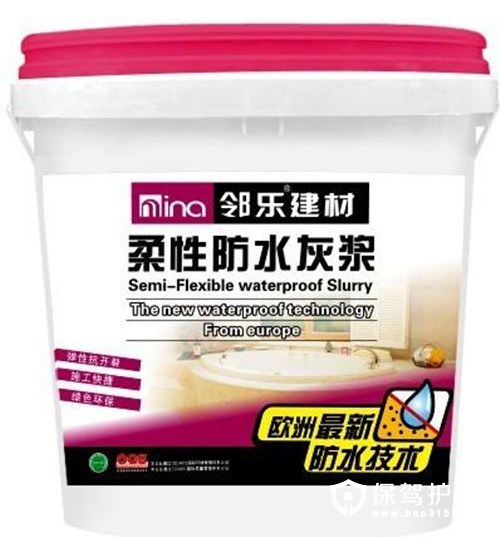 【卫生间专业防水堵漏】常用的卫生间防水堵漏材料,教你如何选择!