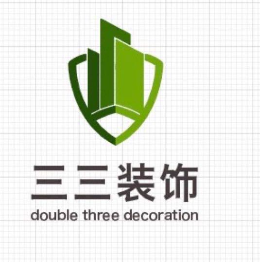 安庆三三装饰工程有限公司