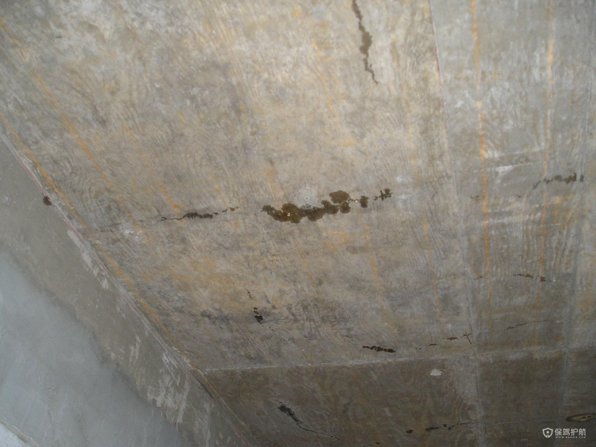 新房漏水了怎么办?楼板裂缝漏水处理方案