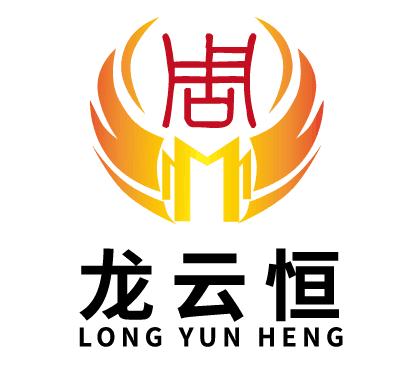 贵州龙云恒建设工程有限公司