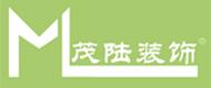 安徽陆茂建筑装饰有限公司