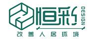 杭州恒彩装饰工程有限公司
