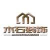 威海木石装饰有限公司