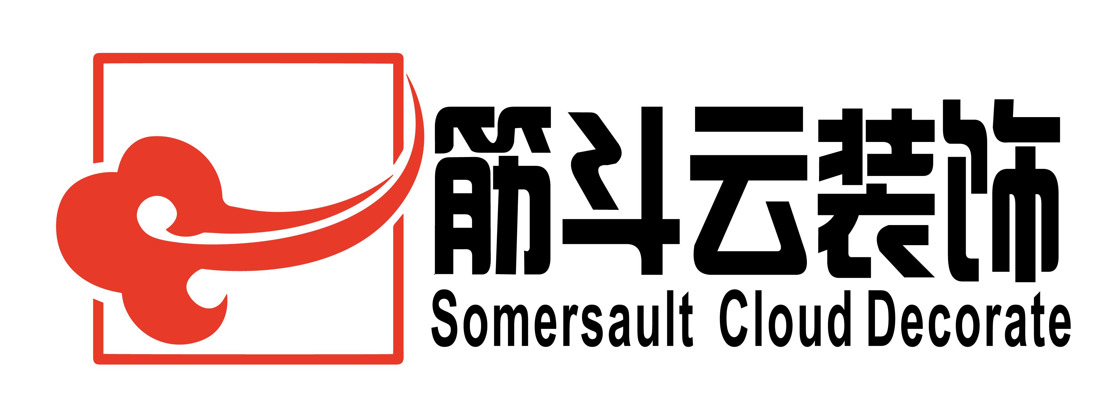 扬州筋斗云装饰设计工程有限公司