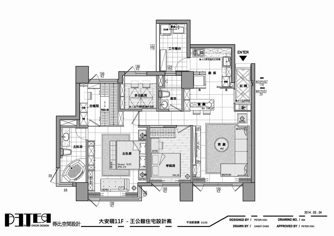 【佳天下装饰】新古典—130平