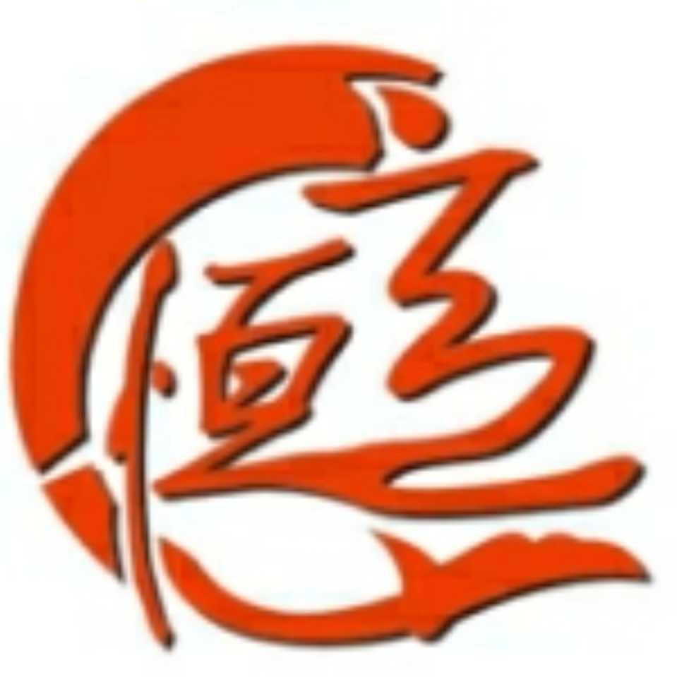 安岳县恒意装饰设计有限公司