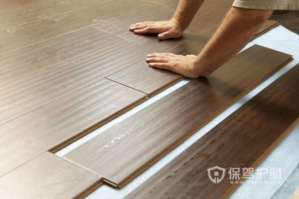安装木地板教程,实木地板怎么安装?