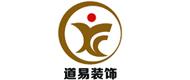 天津道易装饰设计有限公司