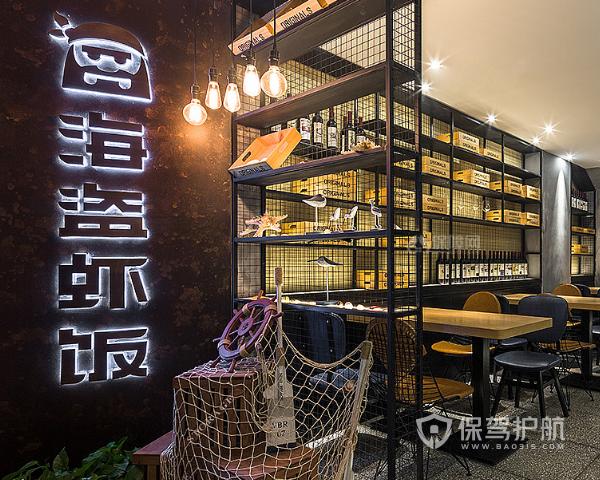 餐厅招牌如何设计 餐厅招牌设计技巧