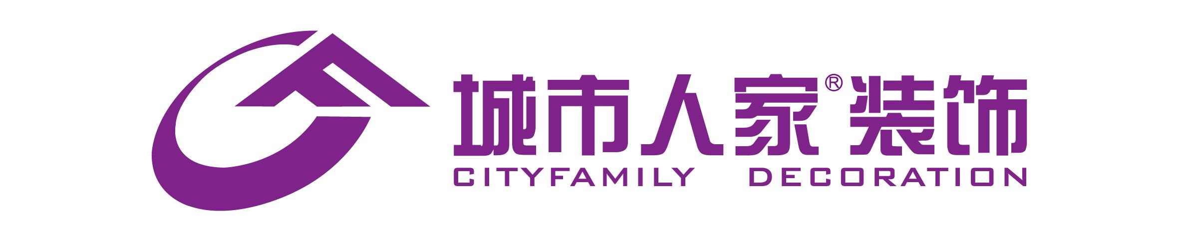 甘肃城市人家装饰有限公司