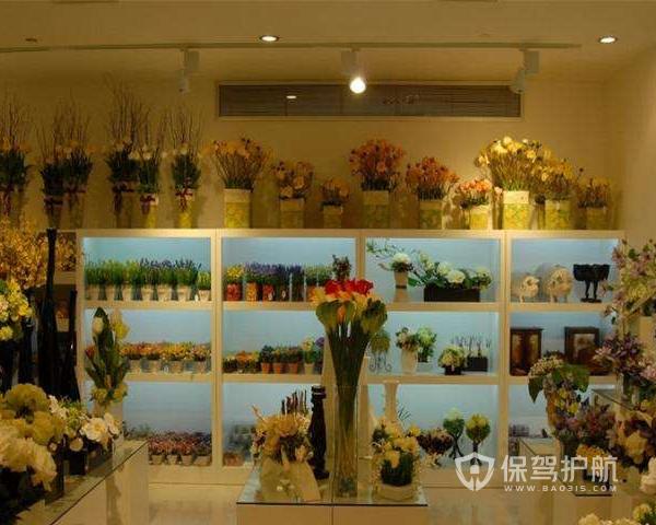 小型花店如何装修设计 小型花店装修设计方案
