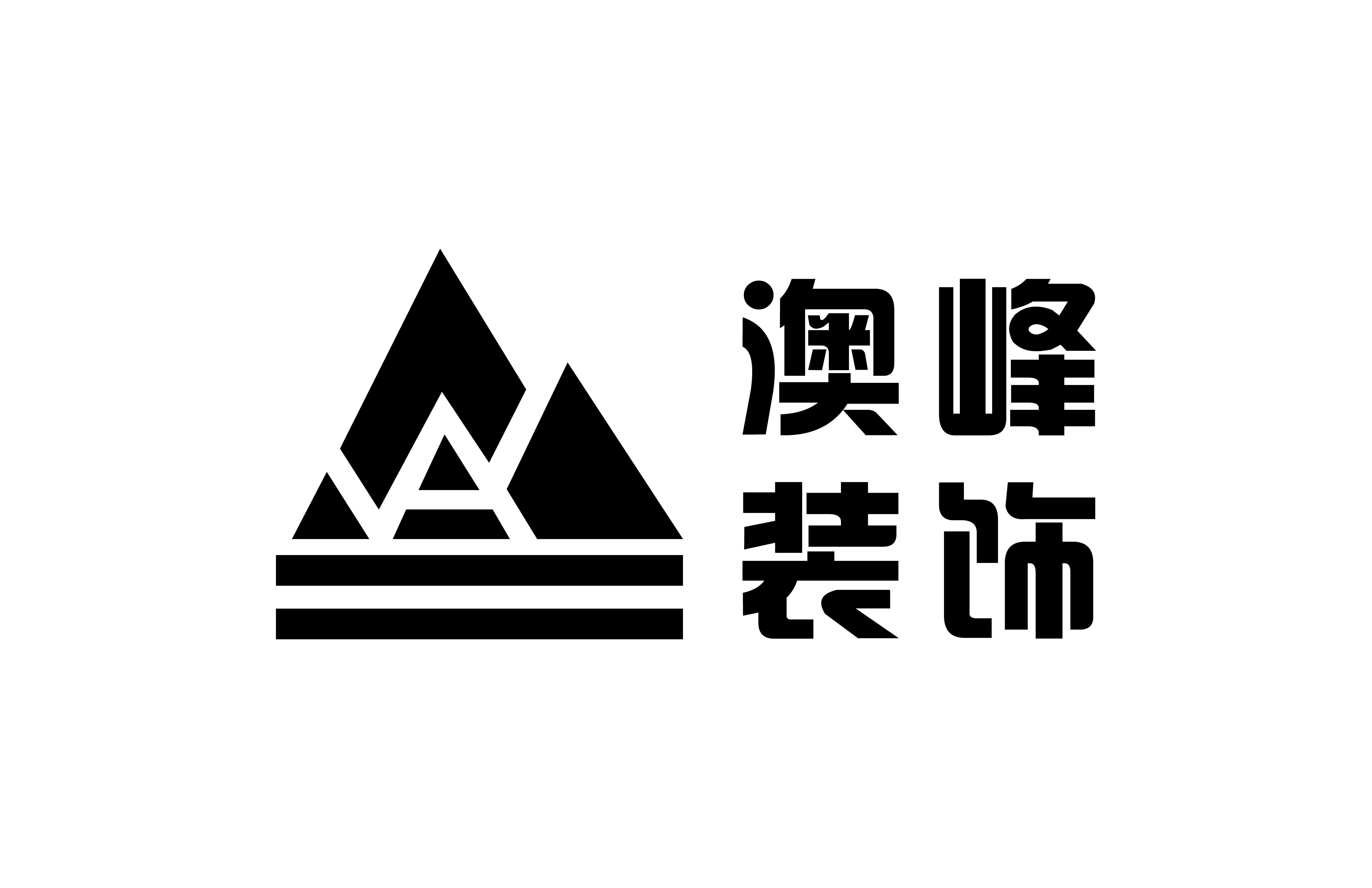 湖北澳峰装饰工程有限公司