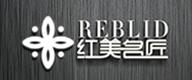 上海红美名匠建筑装饰工程有限公司