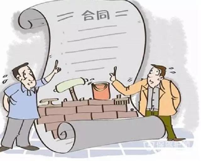 卫生间装修合同签订注意点