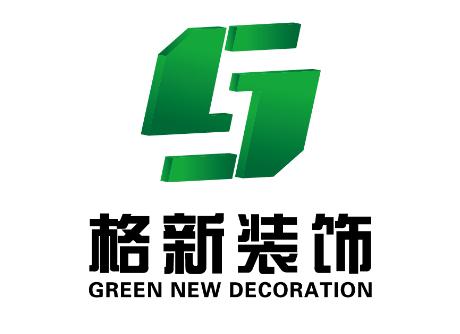 格新装饰工程有限公司 江大设计97室内事务所