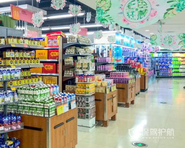 小超市装修如何设计 小超市装修设计要点