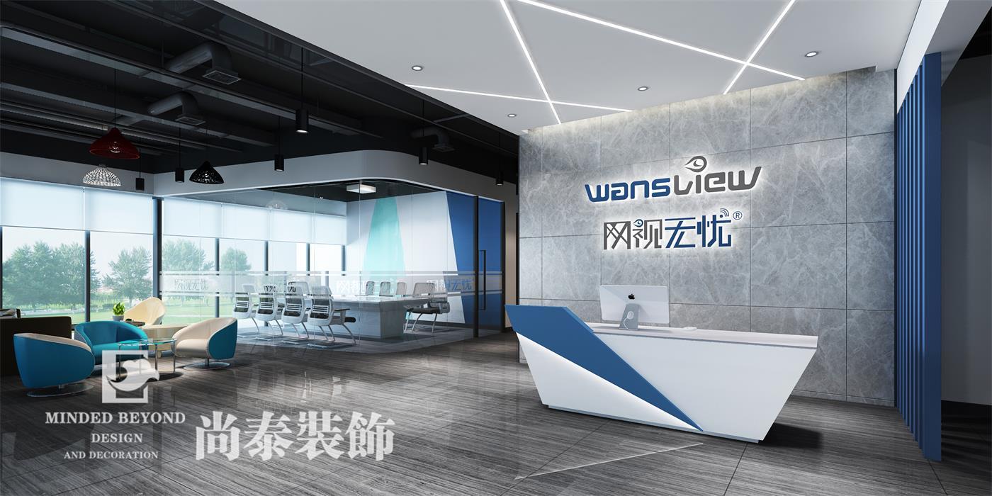 深圳市网视无忧科技有限公司