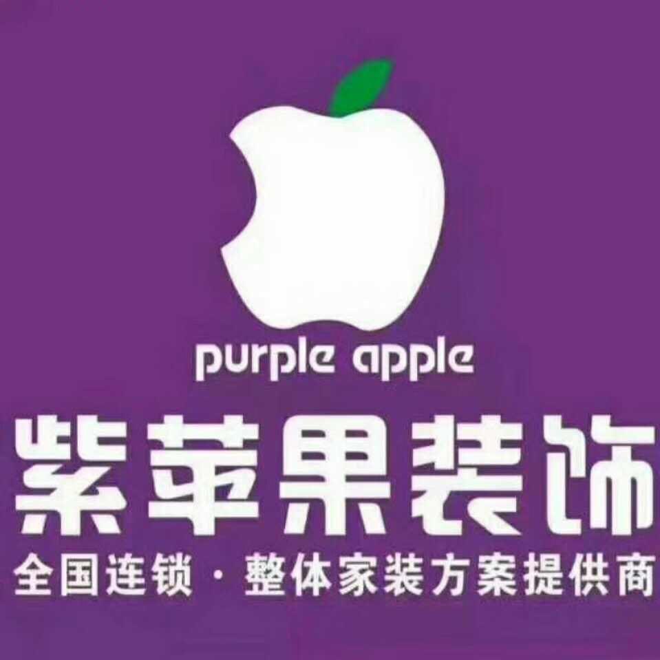 紫苹果装饰联袂FM104.3交通旅游广播