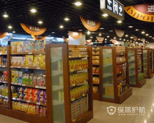 小超市设计装修效果图 小超市设计装修要点
