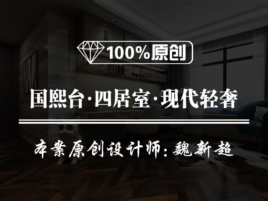 中建国熙台 其他风格 装修效果图 四居室 220㎡
