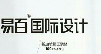 易百国际设计