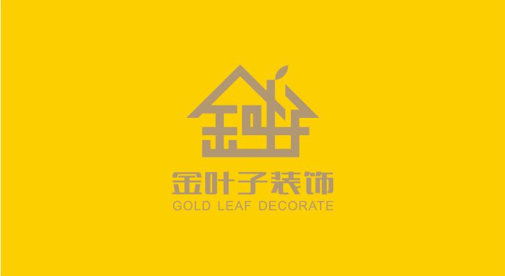 新疆金叶子建筑装饰工程有限责任公司