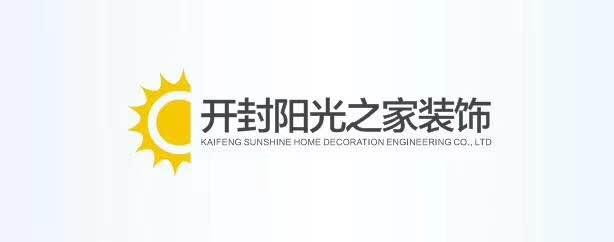 开封市阳光之家装饰工程有限公司