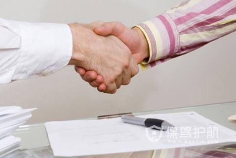 玄关装修协议,房屋玄关装修合同协议参考!