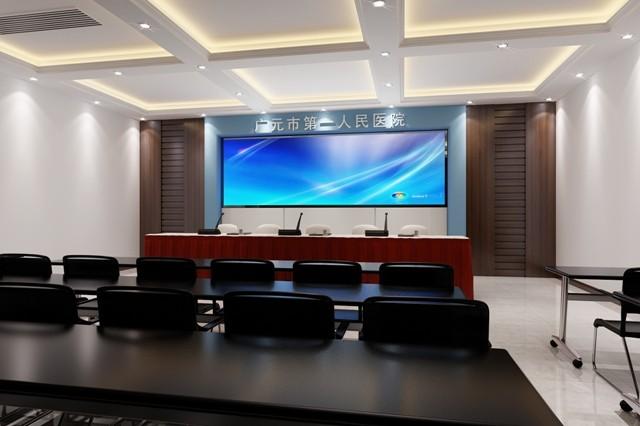 会议室升级改造