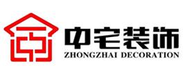 福州中宅建筑设计工程有限公司