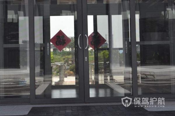 铝合金门窗安装流程 铝合金门窗效果图