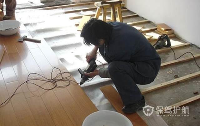 实木地板最佳铺装方法2