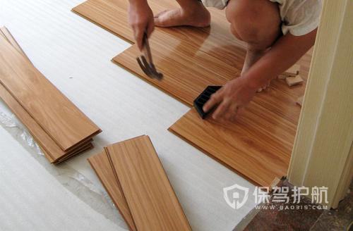 地板安装有什么风水禁忌?复合地板安装方法步骤