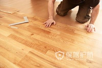 铺地板前地面怎么处理3