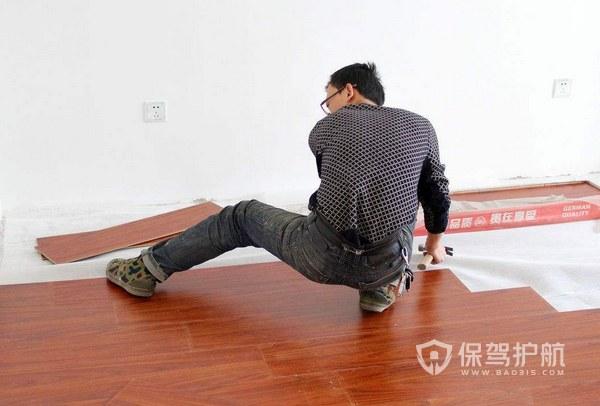 实木地板最佳铺装方法3