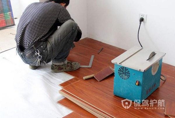 铺地板前地面怎么处理最好?清洁地面流程