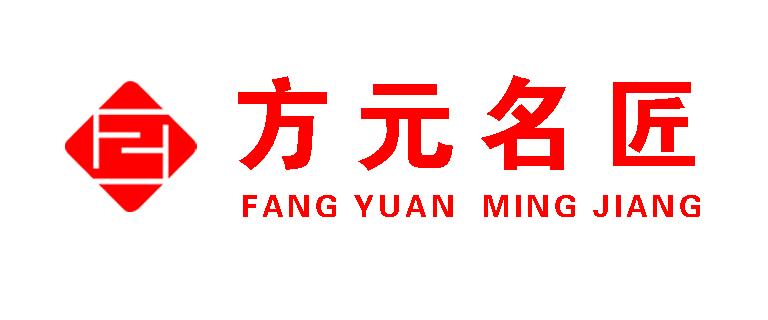 北京方元名匠装饰工程有限公司临沂分公司