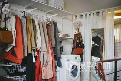洗衣机放衣帽间合理吗1
