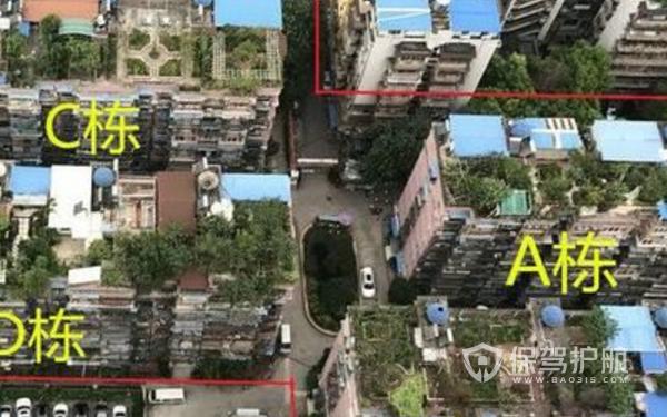 """武汉开发商""""买顶楼送花园""""造成违建,楼顶防水施工要点"""
