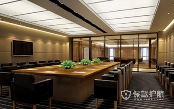 中式中型会议室设计