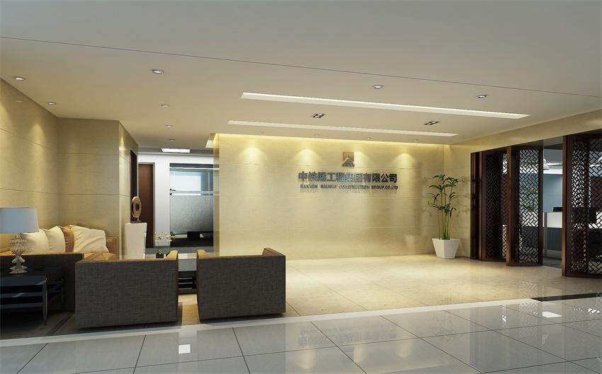 中铁隆工程集团有限公司办公室装修