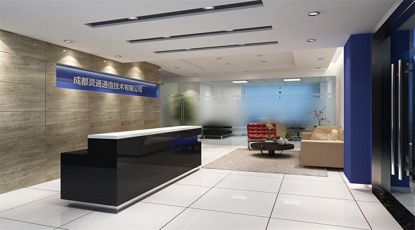 成都灵通通信技术有限公司办公室装修