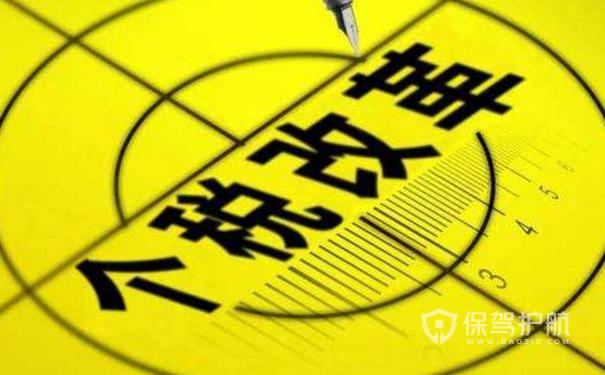 北京房租税减半引房东报税,出租房装修要点