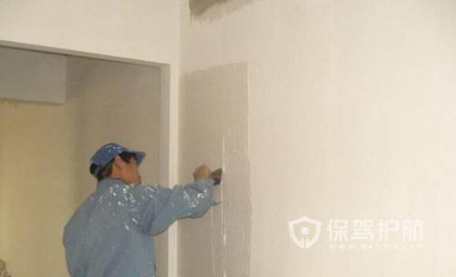 老房翻新刮腻子注意事项 老房翻新墙面施工流程
