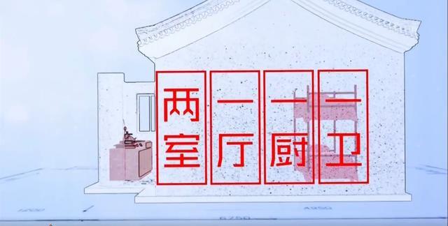 北京3口之家,睡觉不敢动,最怕客人来,大冬天吹着风扇做饭?